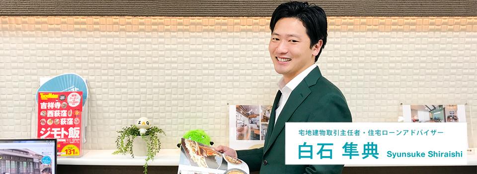 topimage-shiraishi