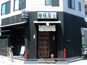 menjyokyoshi_01