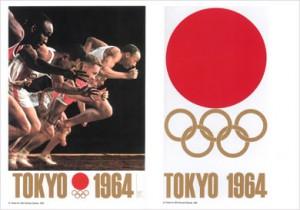 kamekura-1964posters