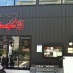 週に3回は行きます!中野駅徒歩3分の「肉煮干中華そば さいころ」