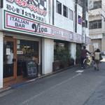 中野駅すぐ!500円で本格イタリアンが食べれるお店!!「イタリアンバーViva」