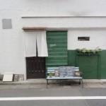 味&見た目&接客&癒やし空間100点!新中野駅からスグのKokokara(ココカラ)
