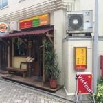 吉祥寺のベトナム屋台料理&生麺フォーの店【チョップスティックス】