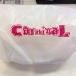 吉祥寺で弁当買うなら、カーニバルのぶっかけ弁当で決まり!!