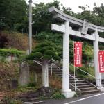 パワースポット 「山寺 千手院」