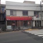 中野店から徒歩30秒!ベトナム・台湾料理の「佑佳」でランチ