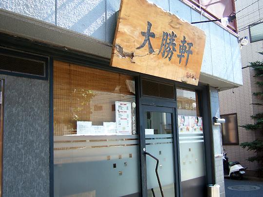 taishouken_fuzimidai01