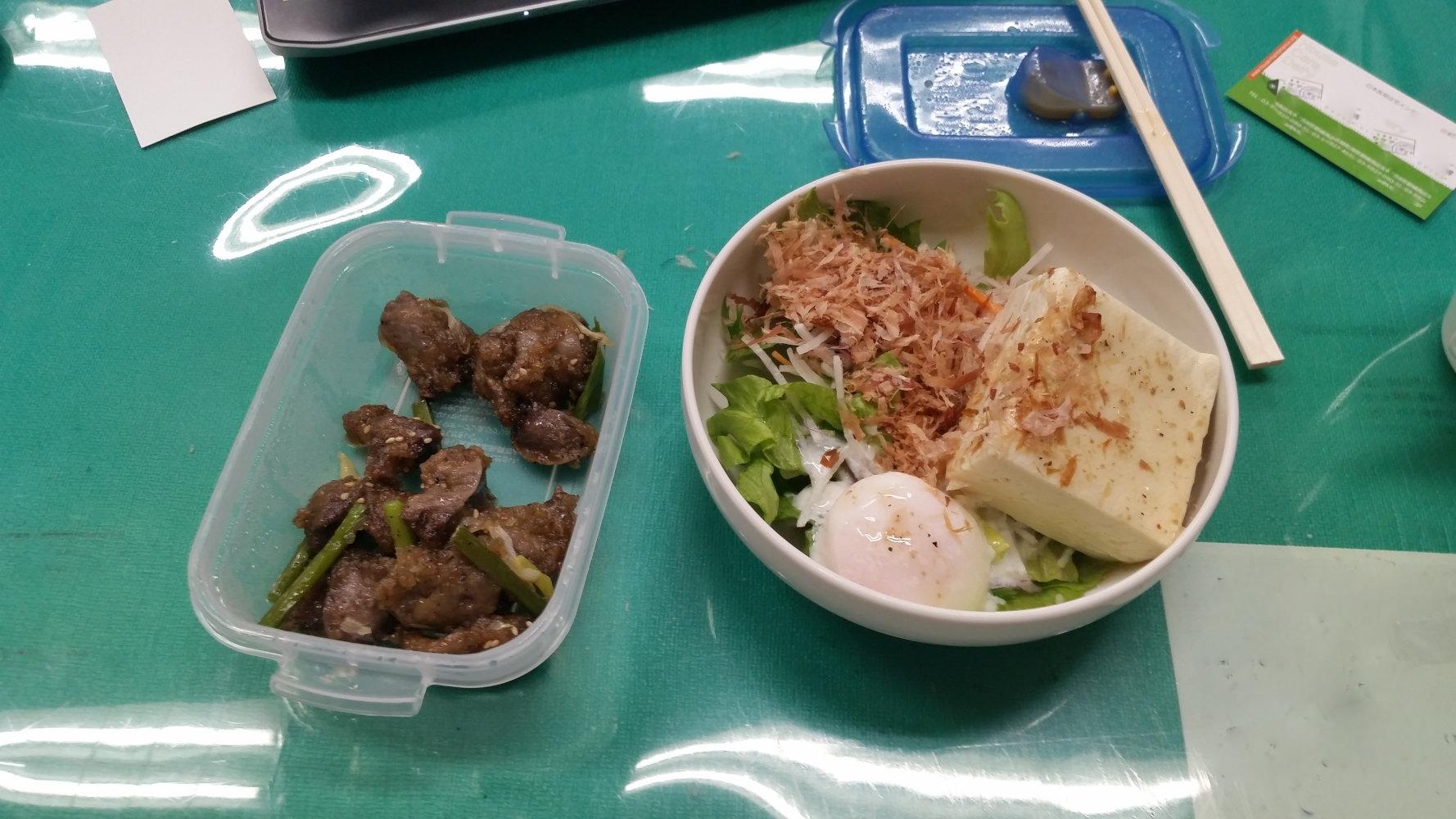 昼食[2]