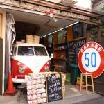 """吉祥寺""""GARAGE50""""のピザは500円ランチにオススメのジャストサイズだった!"""