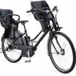 欲しいんです!子供乗せ自転車【HYDEE.Ⅱ】