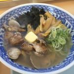 西湘から太平洋を望みながら食べる名物あさりラーメン