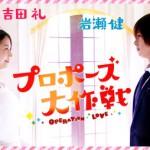 日本のドラマの数にびっくり!個人的にずっとハマっているドラマ2本を皆様に!