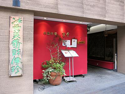kogetsu1401_01