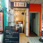 地下の隠れ家レストランAZDINING(アズダイニング)吉祥寺店でランチ