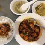 世界一美味いと噂の麻婆豆腐