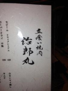 IMG_0763[1][1]