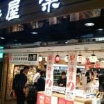 名古屋に行ってきました!