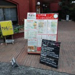 『パテ屋』!高円寺でオシャレにお肉を食す!