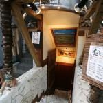 荻窪の沖縄料理「楽べゑず」