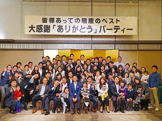 thankyou-party2016