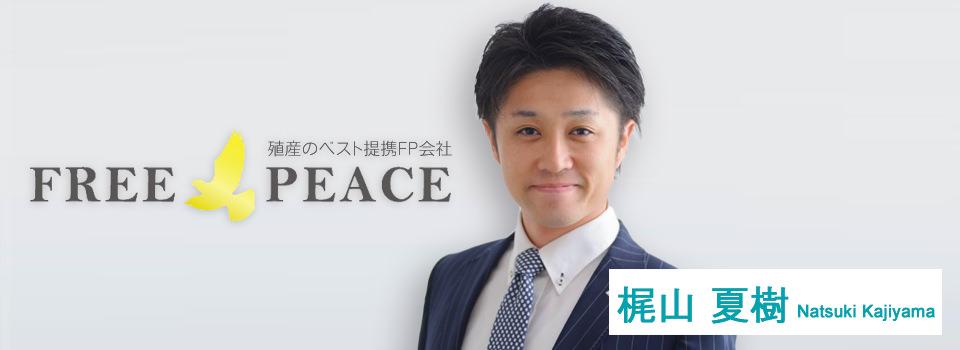 topimage-Kajiyama