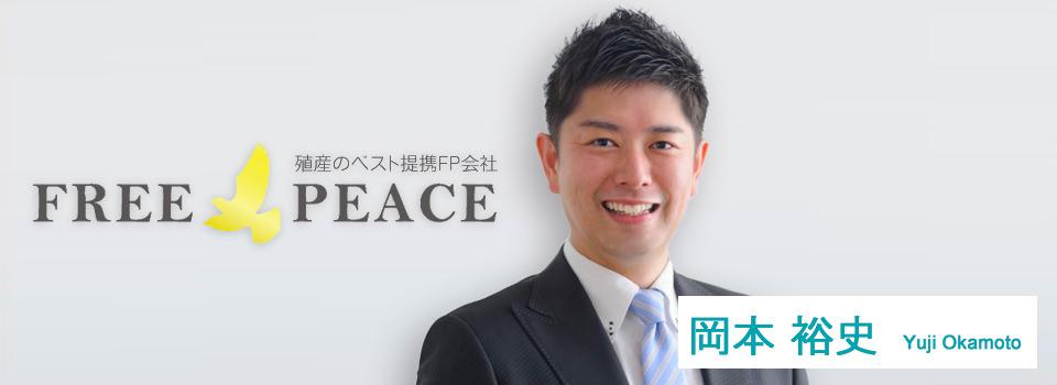 topimage-okamoto