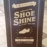 身だしなみの基本は足元から。革靴を蘇らせる靴磨きとは?