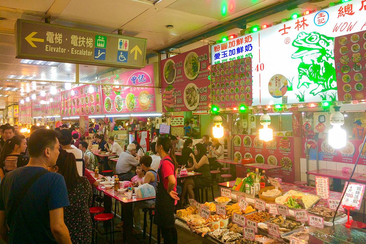taiwan2017-9