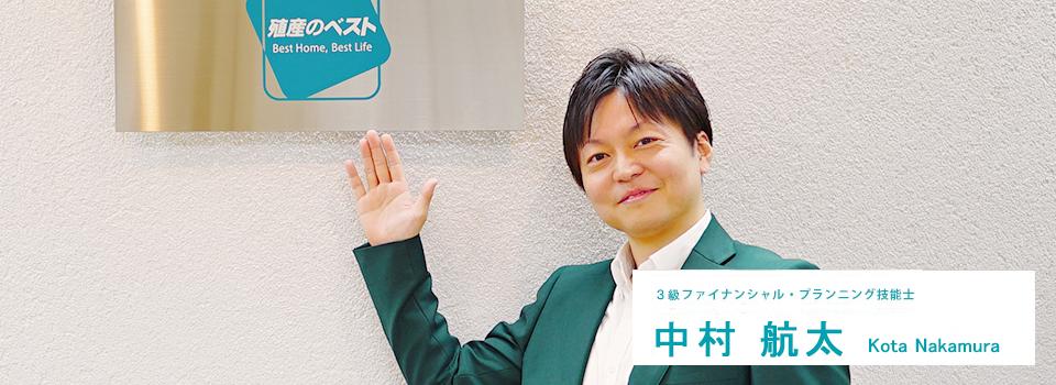 topimage-nakamura