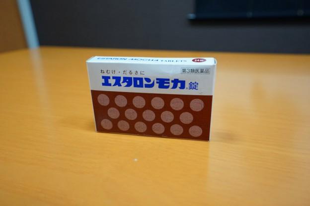 DSC05957[1]