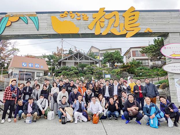 2018travel-hatsushima-624×468