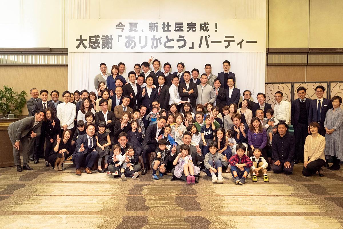 thankyou2019-11