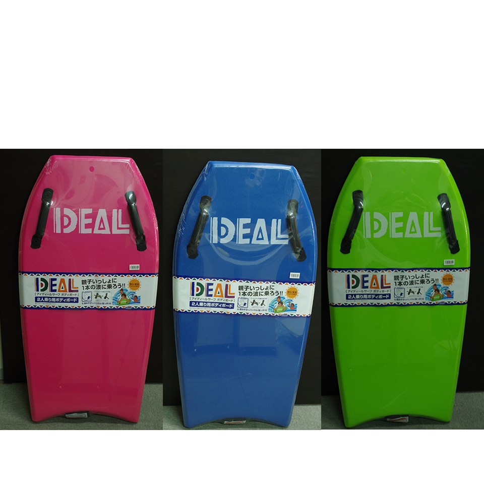 ideal_handle01